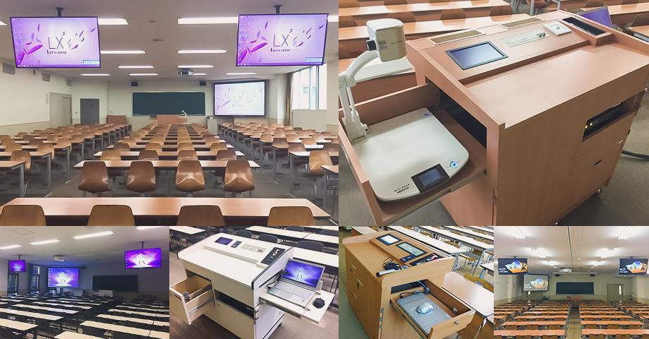 講義室AV(Audio/Visual)システム